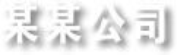 zhaosf999发布网站|热血传奇sf123|单职业超级变态传奇私服|1.76复古精品传奇|cqsf666|1.80英雄合击传奇|新开传奇网站3000ok